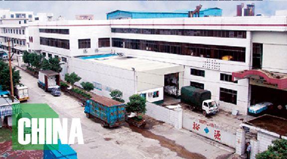 Dong Guan Yu Yuang Textile Co., Ltd.